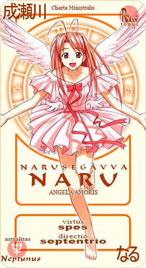 Naru Narusegawa